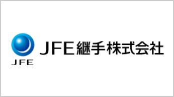 JFE継手株式会社