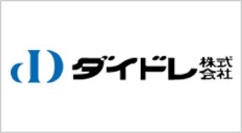ダイドレ株式会社